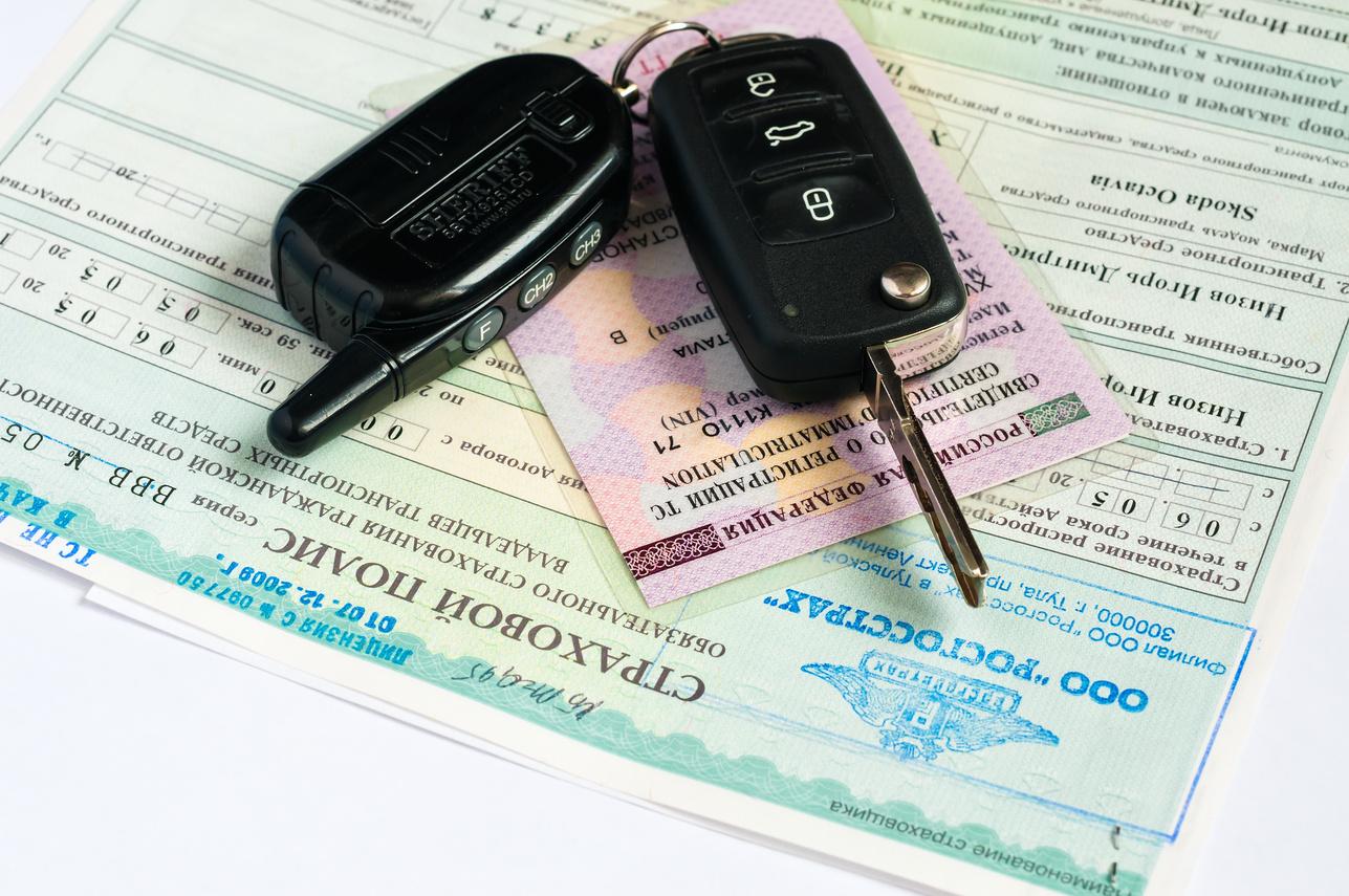 Регистрация электромобиля